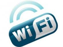 Rede sem fio, configuração, direitos de acesso